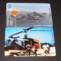 GREECE PHONECARD AIRPLANE AIR FORCE 2-X1007- 250000pcs-9/00-USED - Avions