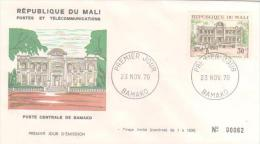 MALI  BAMAKO  La Poste Centrale De Bamako  23/11/70 - Mali (1959-...)