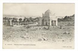 ALGERIE  /  FIGUIG  /  MARABOUT  SIDI-YOUSEF  PRÈS  LA  ZOUSFANA  /  Edit.  J. GEIDER , Alger   N° 37 - Otras Ciudades
