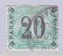 EGYPT  42  Fault    (o) - 1866-1914 Khedivate Of Egypt