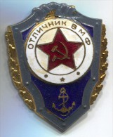 Navy, Marine, Soviet Union, Russia, Insignia, Enamel Pin, Big Badge - Militaria