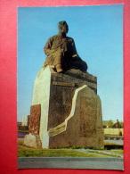 Monument To Mongolian Poet And Writer Dashdorjiin Natsagdorj - Ulan Bator - 1976 - Mongolia - Unused - Mongolie