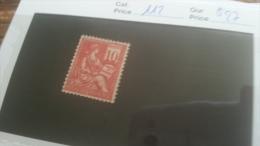 LOT 216556 TIMBRE DE FRANCE NEUF* N�112 VALEUR 27 EUROS