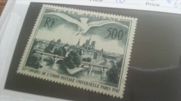 LOT 216562 TIMBRE DE FRANCE NEUF** N�20 VALEUR 65 EUROS LUXE