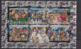 LIBYA 2003  NICE MINT NEVER HINGED  MINI SHEET, collection item HOLOGRAM  RRR