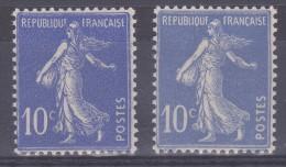 FRANCE  VARIETE   N° YVERT / N°  MAURY 279  TYPE SEMEUSE NEUFS LUXE - Variétés: 1931-40 Lettres & Documents