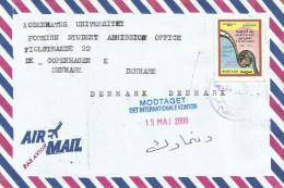Iraq 2000 Baghdad Martyr Day Cover - Irak
