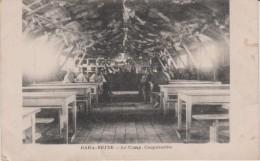 Aube :  BAR  SUR  SEINE  : Le  Camp   Coopérative - Bar-sur-Seine