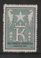 POLAND 1912 KRAKOW ESPERANTO CONGRESS POSTER STAMP RARE UNESCO World Heritage Site - ....-1919 Overgangsregering