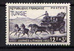 TUNISIE - N° 353* - JOURNEE DU TIMBRE / MALLE-POSTE - Unused Stamps