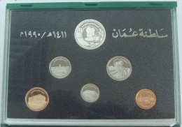 OMAN 6 Coins 1990 Proof Set With Silver KM PS5 - Oman