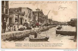 GUERRE 14-18 . SALONIQUE ..-- MACEDOINE ..-- GRECE ..-- Les Quais , Le Splendid-Palace .  1918 Vers France .