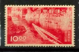 #14-06-02480 - Japan - 1949 - SG 528 - MH - QUALITY:60% - Yoshino- Kumano National Park