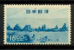 #14-06-02481 - Japan - 1949 - SG 529 - MNH - QUALITY:20% - crease - Yoshino- Kumano National Park