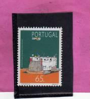 PORTOGALLO - PORTUGAL 1992 EXPO 92 MNH - 1910-... República