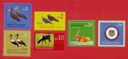 SOUTH SUDAN full set 2nd issue = Zuid Soedan 1, 2, 5, 10, 20 and 50 SSP birds wildlife !RARE!
