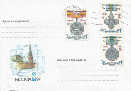 Ukraine 1998 Frankivsk Medals Philatelic Exhibition Cover - Oekraïne