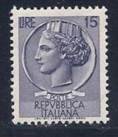 "Italy, Scott # 679 MNH ""Italia"" 1956 - 6. 1946-.. Republic"