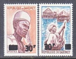 DAHOMEY  232-3  * - Benin - Dahomey (1960-...)