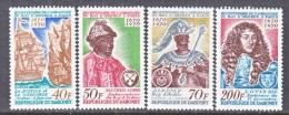 DAHOMEY   271-4  *    KINGS - Benin - Dahomey (1960-...)
