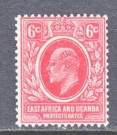 EAST AFRICA AND UGANDA  PROTECTORATES  33  *  Wmk 3 - Kenya, Uganda & Tanganyika