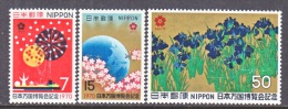 JAPAN  1023-5  *  OSAKA EXPO - 1926-89 Emperor Hirohito (Showa Era)