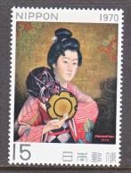JAPAN  1026  *  MUSIC DRUM - 1926-89 Emperor Hirohito (Showa Era)