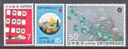 JAPAN  1029-31  ** - 1926-89 Emperor Hirohito (Showa Era)