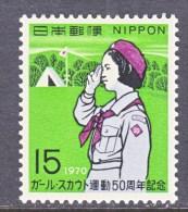 JAPAN  1037  **   GIRL SCOUT - 1926-89 Emperor Hirohito (Showa Era)