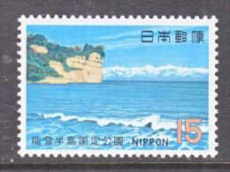 JAPAN  1039  *  BEACH - 1926-89 Emperor Hirohito (Showa Era)