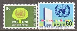 JAPAN  1046-7  *  UN   TREE  FLAGS - 1926-89 Emperor Hirohito (Showa Era)