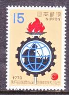 JAPAN  1048  *   EDUCATION - 1926-89 Emperor Hirohito (Showa Era)