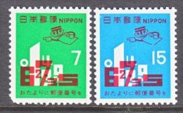 JAPAN  1064-5   *  POSTAL CODE - 1926-89 Emperor Hirohito (Showa Era)