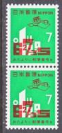 JAPAN  1064 X 2    ** - 1926-89 Emperor Hirohito (Showa Era)