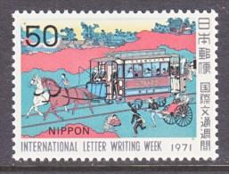 JAPAN  1092  *   LETTER WRITING  WEEK - 1926-89 Emperor Hirohito (Showa Era)
