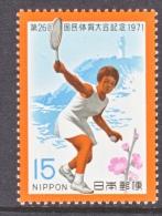 JAPAN  1095  *   SPORTS  TENNIS - 1926-89 Emperor Hirohito (Showa Era)