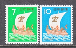 JAPAN  1101-2  *  TREASURE SAILING SHIP - 1926-89 Emperor Hirohito (Showa Era)