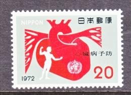 JAPAN  1112  **   MEDICINE - 1926-89 Emperor Hirohito (Showa Era)