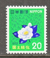 JAPAN  1115  *  FLOWER - 1926-89 Emperor Hirohito (Showa Era)