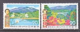 JAPAN  1116-7  **   PARKS DOLL - 1926-89 Emperor Hirohito (Showa Era)