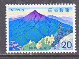 JAPAN  1139  **   PARKS - 1926-89 Emperor Hirohito (Showa Era)