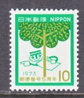 JAPAN  1143  *  TREE  POSTAL CODE - 1926-89 Emperor Hirohito (Showa Era)
