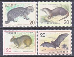 JAPAN  1170-3  *  FAUNA WILD ANIMALS - 1926-89 Emperor Hirohito (Showa Era)