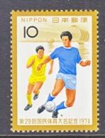 JAPAN  1186  *  SPORTS  SOCCER - 1926-89 Emperor Hirohito (Showa Era)