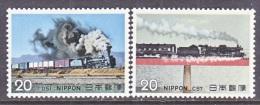 JAPAN  1188-9  *  TRAINS - 1926-89 Emperor Hirohito (Showa Era)