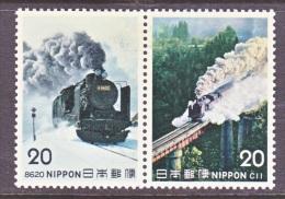JAPAN  1193 A   **    TRAINS - 1926-89 Emperor Hirohito (Showa Era)