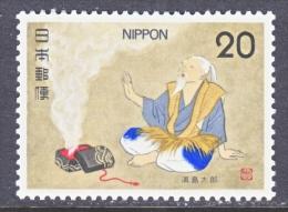 JAPAN  1206  *  FOLK TALES - 1926-89 Emperor Hirohito (Showa Era)