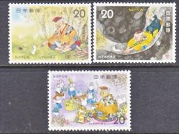 JAPAN  1208-10   *  FOLK TALES - 1926-89 Emperor Hirohito (Showa Era)