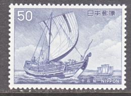 JAPAN  1223  **  SAILING SHIP - 1926-89 Emperor Hirohito (Showa Era)