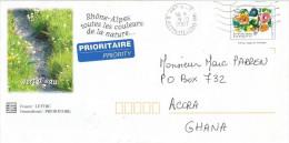France 2007 Paris Rhone-Alpes Water Modern Painting PAP Cover - PAP:  Varia (1995-...)